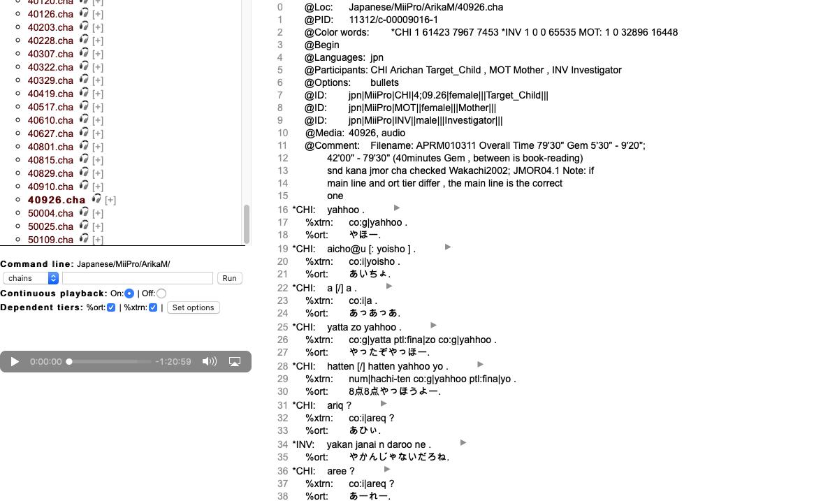 MiiProCorpusScreenshot