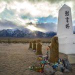 日系アメリカ人強制収容所 (Japanese American internment camps)についての教材