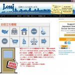 COVID-19: JASSI (日米ソーシャルサービス)