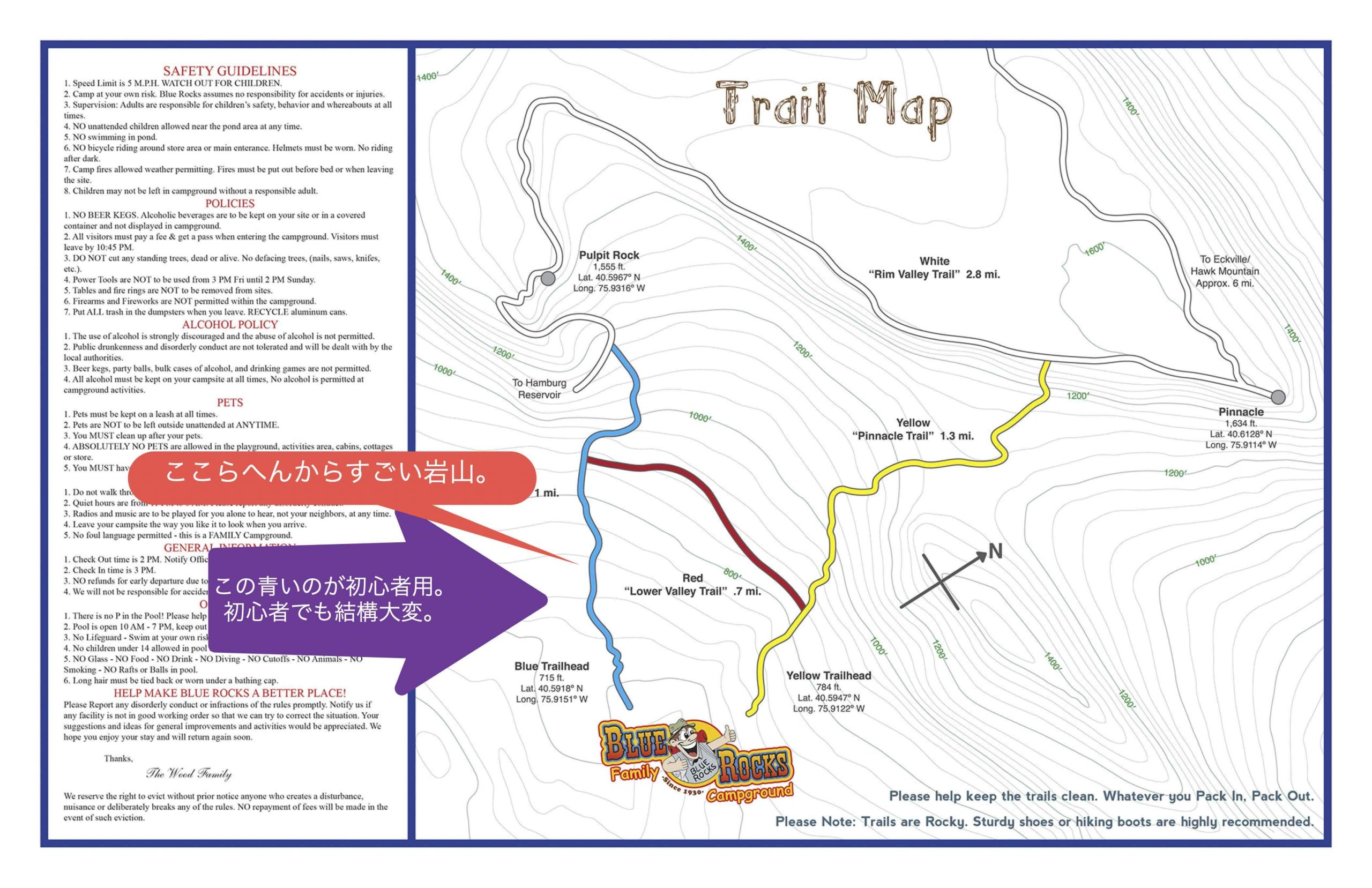 Blue Rocks Family Campground Hiking Map2