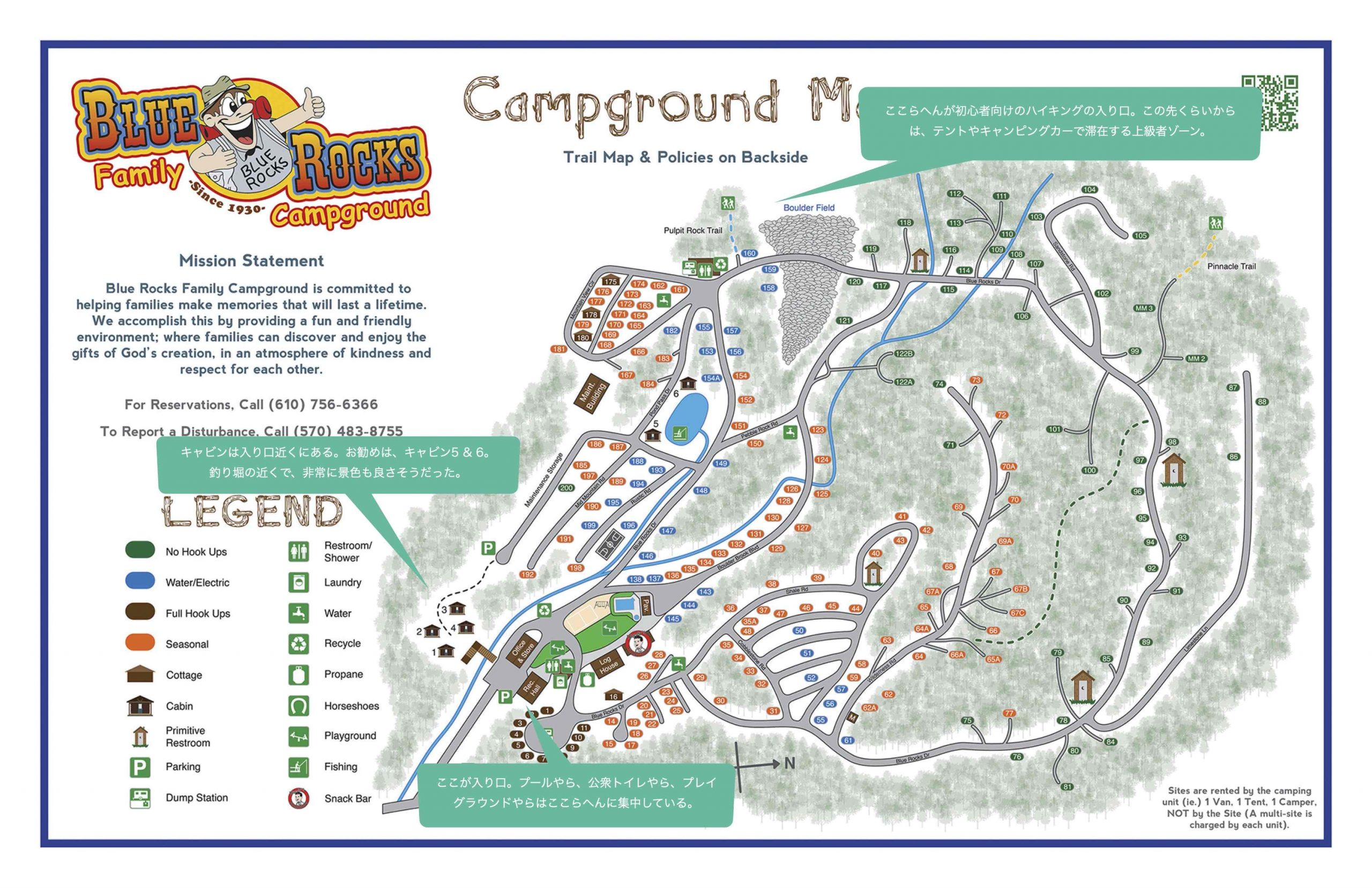Blue Rocks Family Campground Map4