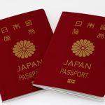 日本の国籍法: 日本の国籍放棄に関する裁判