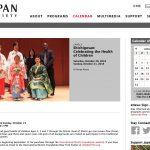 Japan Societyでの七五三のお祝いと写真撮影 (2018年)