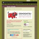 Japanese American National Museum: Oshogatsu Virtual Festival