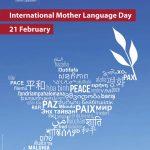 International Mother Language Day on Sunday, February 21, 2021
