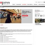 Children's Day @ Japan Society (online / Sunday, May 2, 2021)