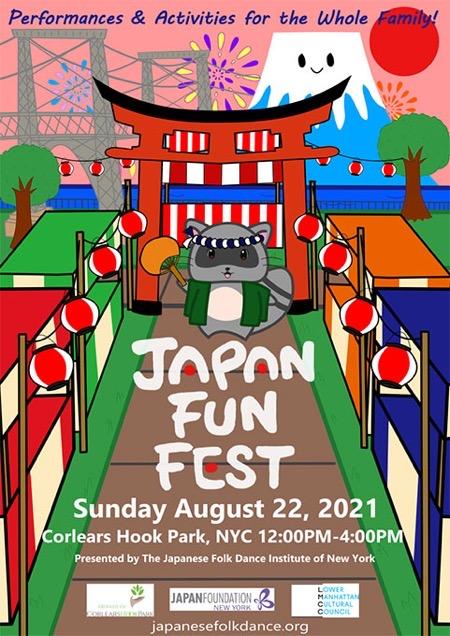 JapanFunFest2021Flyer